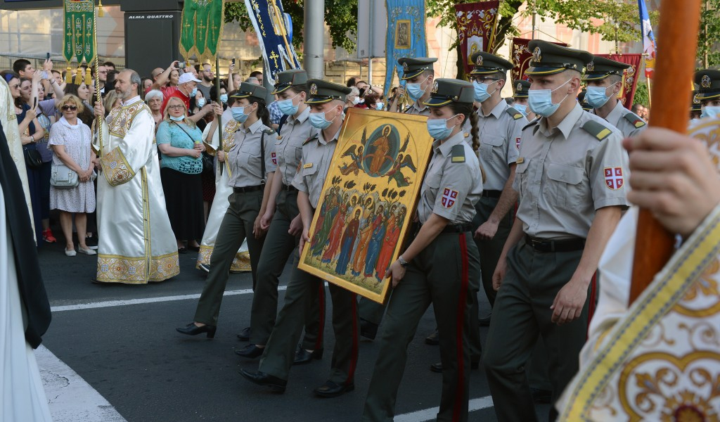 """Ministry of Defence and Serbian Armed Forces personnel participate in """"Spasovdan"""" religious procession"""