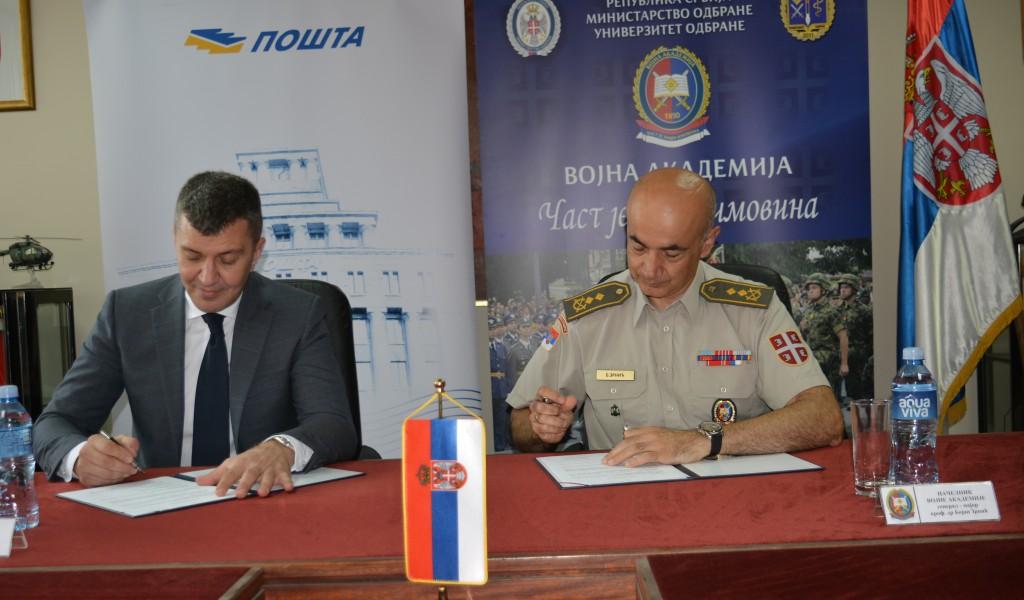 Потписан уговор о сарадњи између ЈП Пошта Србије и Војне академије