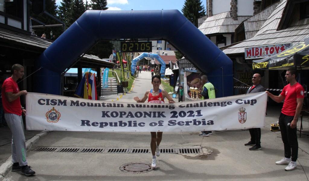 Успешно завршен 10 CISM Челенџ куп у планинском трчању КОПАОНИК 2021