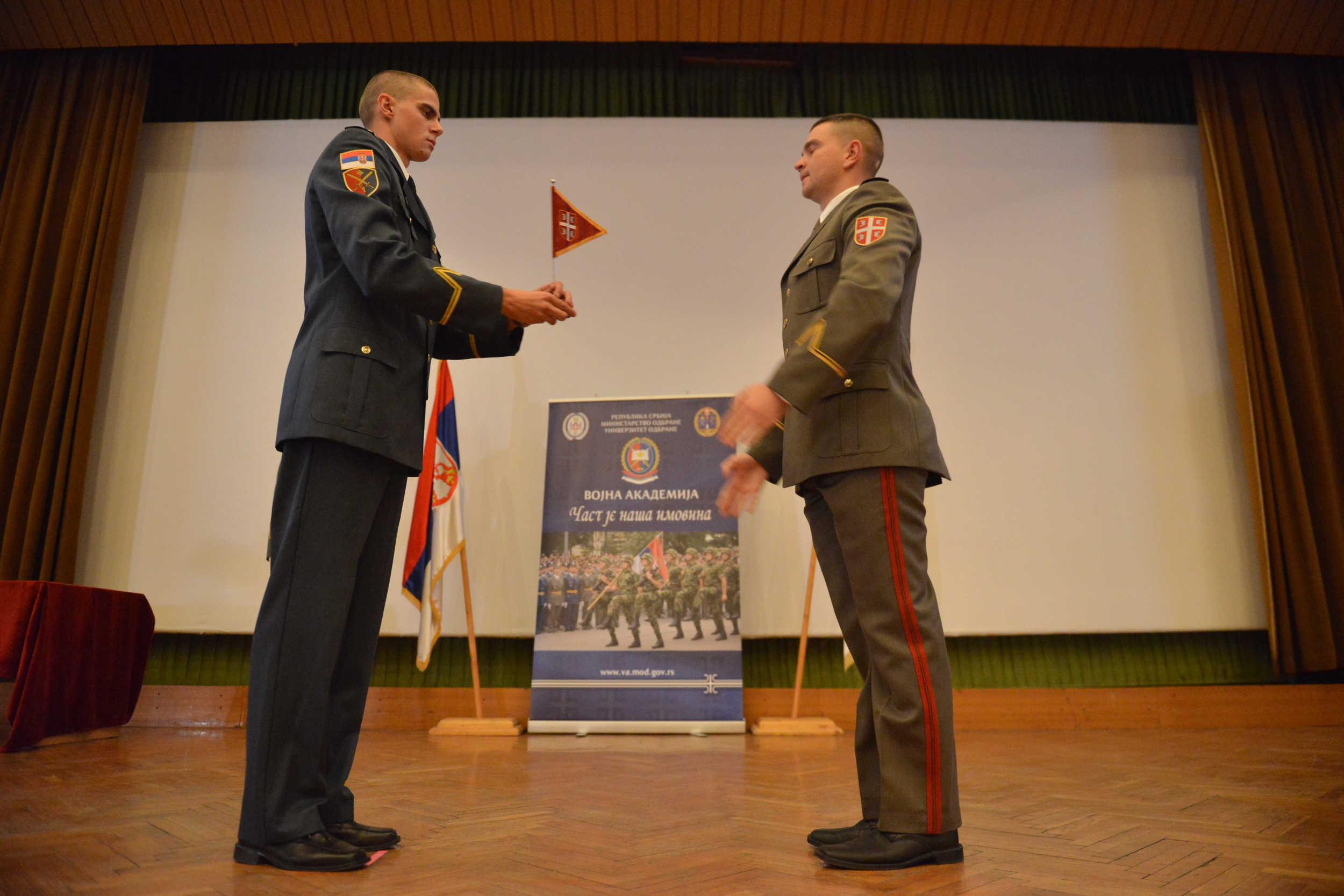 Уручена уверења и додељене награде кадетима завршне године